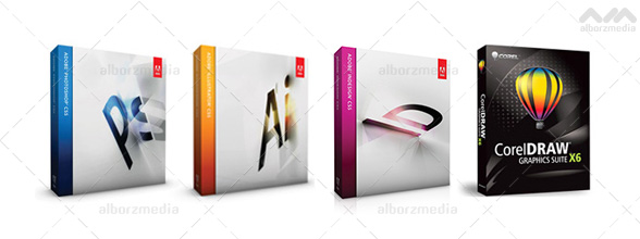 Stationery Design Software